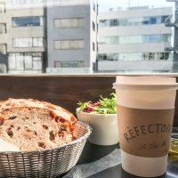 原宿で京都を味わう。京都の人気パン屋さんが運営するカフェモーニング