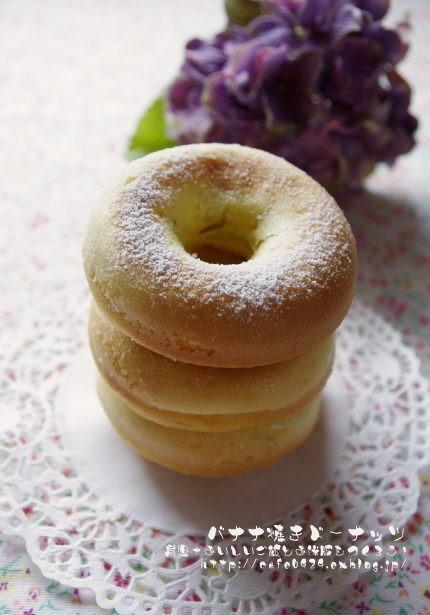 ドーナツ ミックス ホット ケーキ 繝帙ャ繝 繧ア繝シ繧ュ