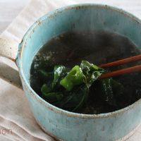 お正月の暴飲暴食をリセット!お湯を注ぐだけの「海藻デトックススープ」