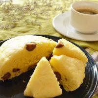 ホットケーキミックスとフライパンで簡単もちっふわっ♪「甘栗蒸しパン」