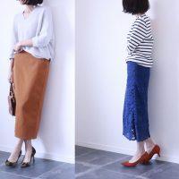 脱マンネリ!今っぽく着る「長めタイトスカート」コーデ術3つ