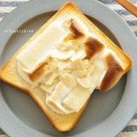 お正月食材を使い切る!「トースト」リメイク朝ごはんレシピ6選