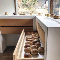 山の中の隠れ家パン屋さん
