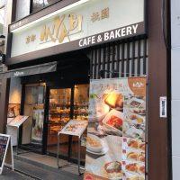 【神保町】京都発!デニッシュ食パンの人気店