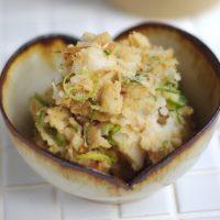 やみつきの美味しさ♪簡単「里芋の和風サラダ」の作り置き