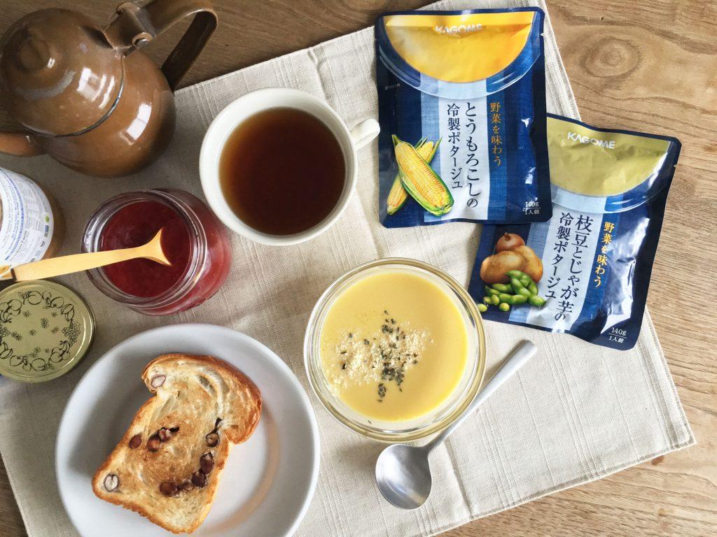 カゴメ「冷製 野菜を味わうポタージュセット」盛り付け例