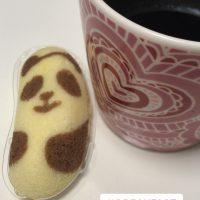 東京ばな奈パンダで朝ごはん