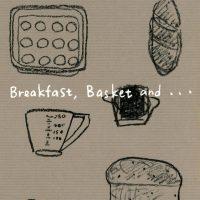 幸福な朝ごはんのヒントが詰まった本『早起きのブレックファースト』