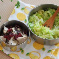 ダイエット中のイチオシ弁当!レンジで簡単「ささみサラダ&キャベツ麺」