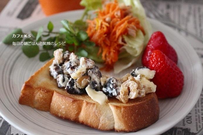 リッチな味わい♪「ドライフルーツざくざくトースト」レシピ