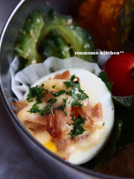 ゆで卵のツナマヨグリル by:おがわひろこさん