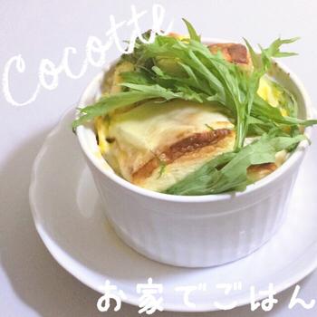 はんぺんのチーズココット by:Makoさん
