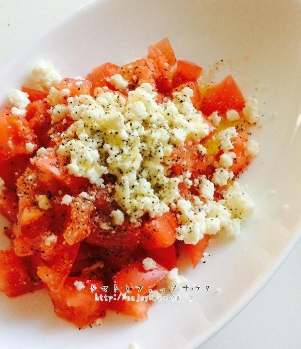 ころころトマトサラダ by:kayさん
