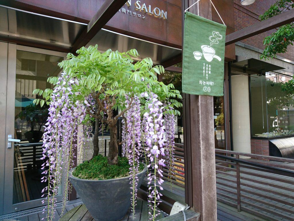 【京都】お庭を見ながら味わう「IEMON」和モーニング@伊右衛門サロン京都 外観