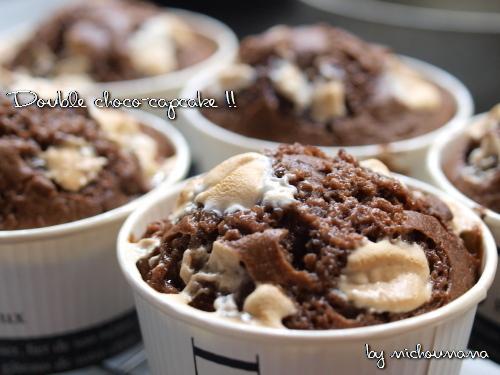 ダブルチョコレート・カップケーキ♪とろけるマシュマロトッピング☆ by:michoumamaさん