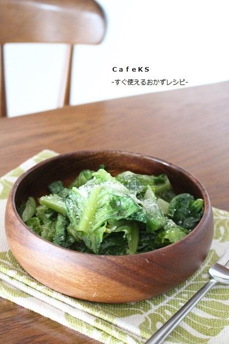 素材一品だけ!レシピ、ロメインレタスのチーズ炒め by:えつこさん