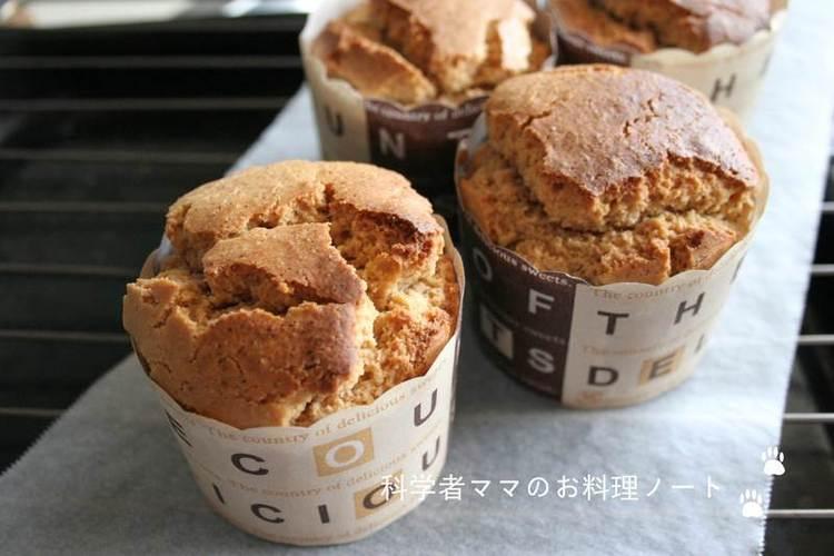 小麦粉・卵・乳製品不使用☆ピーナツバターケーキ by:nickyさん