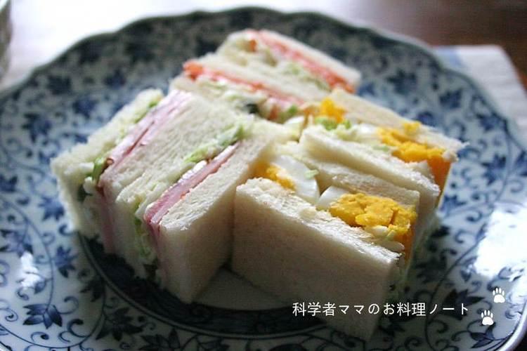 コールスローサンドイッチトリオ by:nickyさん
