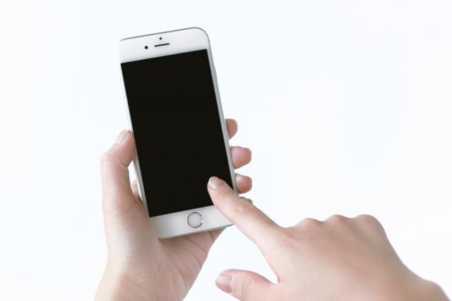 楽天が新規参入!「携帯電話」を英語で言うと?