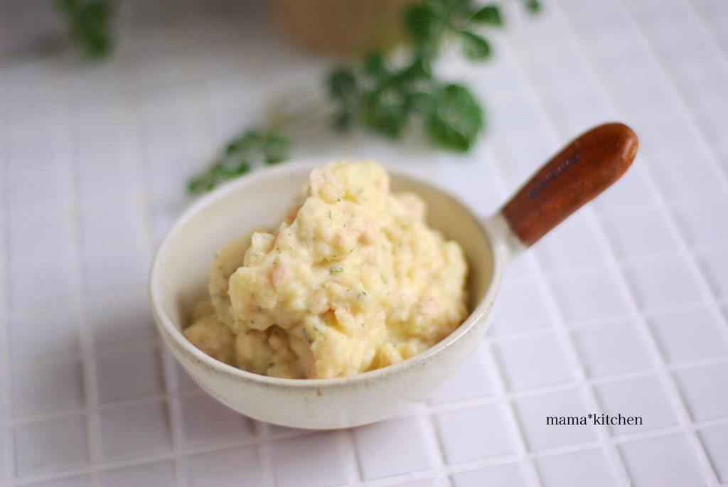 ふわふわ美味な作り置き♪ツナマヨ風味の「ポテトクリーム」