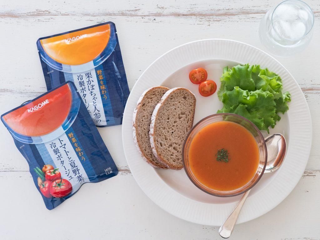 夏の朝が手軽に充実♪4種のおいしさ「冷製 野菜を味わうポタージュ」