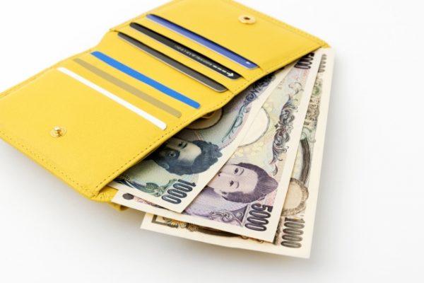 お財布とお金