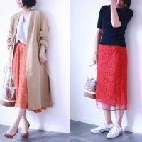 暖色スカートが正解!プチプラ「雨の日」コーデ3例