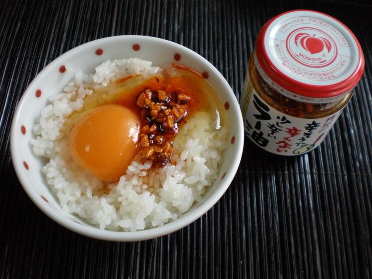 ピリ辛TKG(たまごかけごはん) by:*なおみん*さん