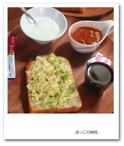 炒めキャベツトースト by:あっちゃんさん