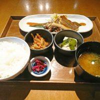【京都】お庭を見ながら味わう「IEMON」和モーニング@伊右衛門サロン京都