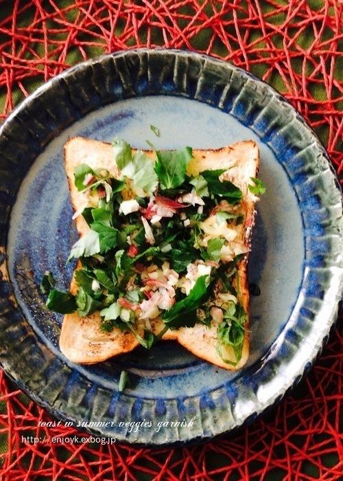 breakfast toast*薬味でベーガントースト by:kayさん