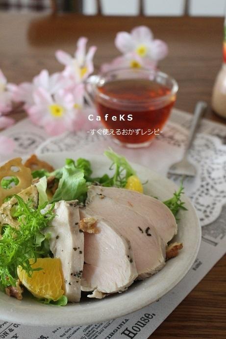 素材一品だけレシピ、コンビニ風?サラダチキンバジル風味 by:えつこさん