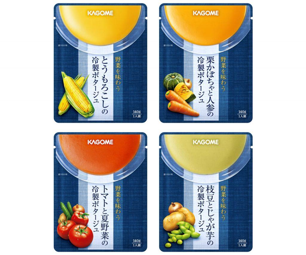 カゴメの通販「健康直送便」の季節限定商品「冷製 野菜を味わうポタージュセット」