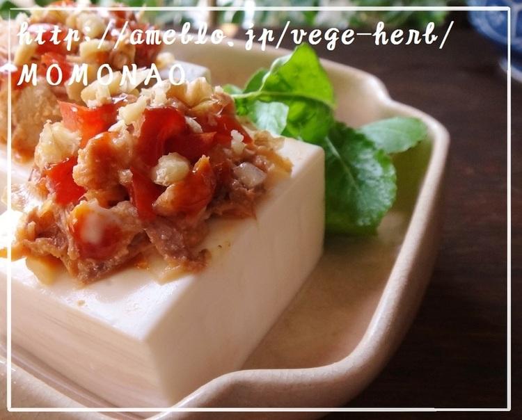 超簡単冷やっこ(^-^)ツナ缶トマト丼コチュジャンマヨソースでby:MOMONAOさん