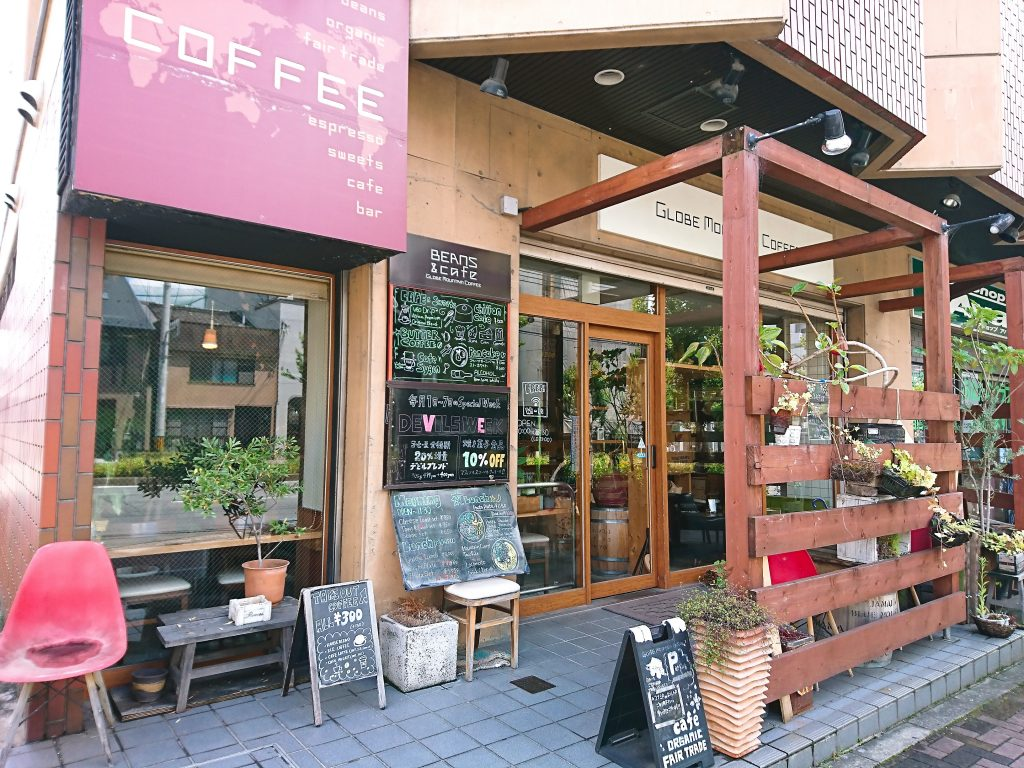 GLOBE MOUNTAIN COFFEEの外観