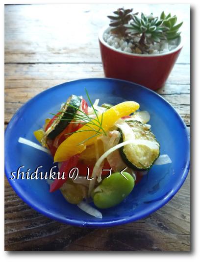 そら豆とカラフル野菜のマリネ アンチョビ風味♪ by:shidukuさん