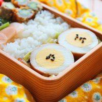 ビニール袋なら1個でも簡単♪コツ満載「味付け卵」のお弁当