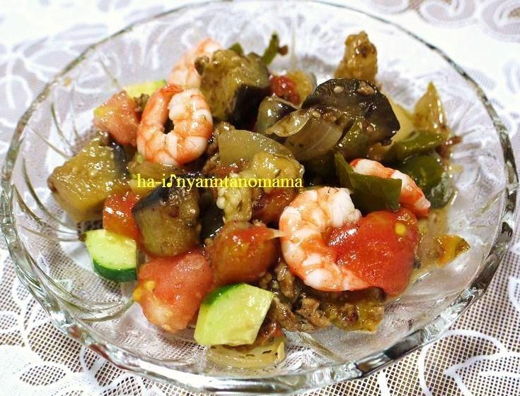 夏野菜たっぷりで、ぷりぷり~~♪冷製ラタトゥイユ(海老入り)by:はーい♪にゃん太のママさん