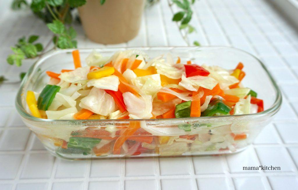忙しい朝も栄養バランスOK!カラフルな作り置き「温野菜サラダ」