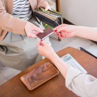 もうカードは持ち歩かない!?お財布を使わず「ポイント」を貯める方法♪