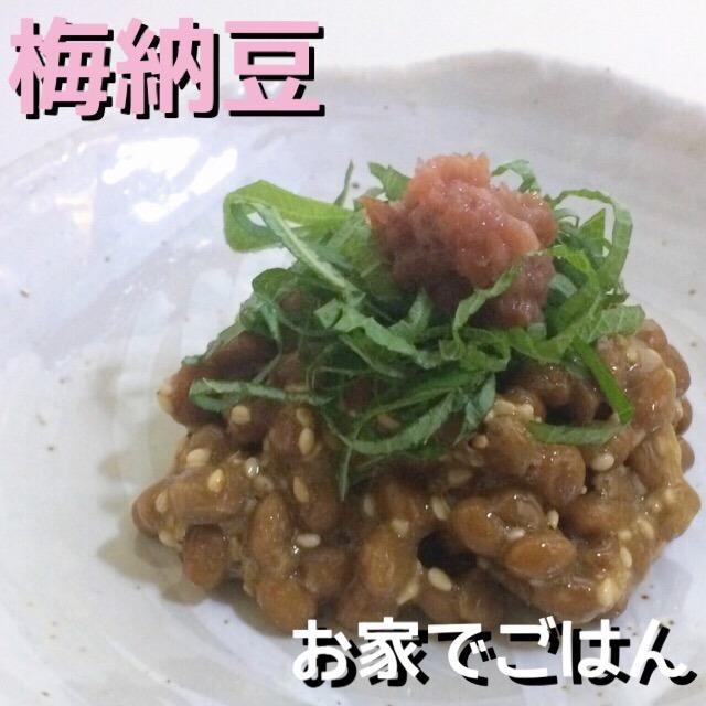 梅納豆 by:Makoさん