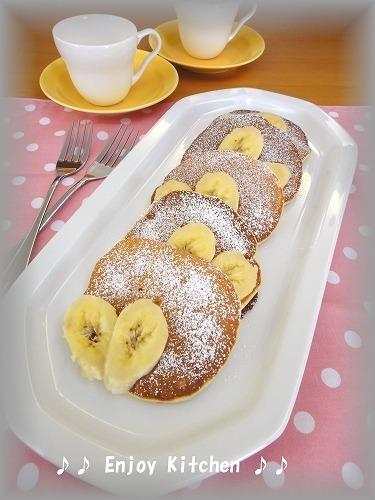 バナナたっぷり!ホットケーキ by:Enjoy Kitchenさん
