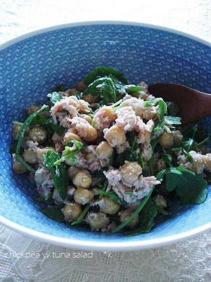 ひよこ豆とツナのサラダ by:kayさん