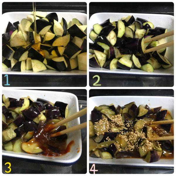 レンジ5分!ご飯がすすんで困る作り置き「韓国風ナスの揚げびたし」