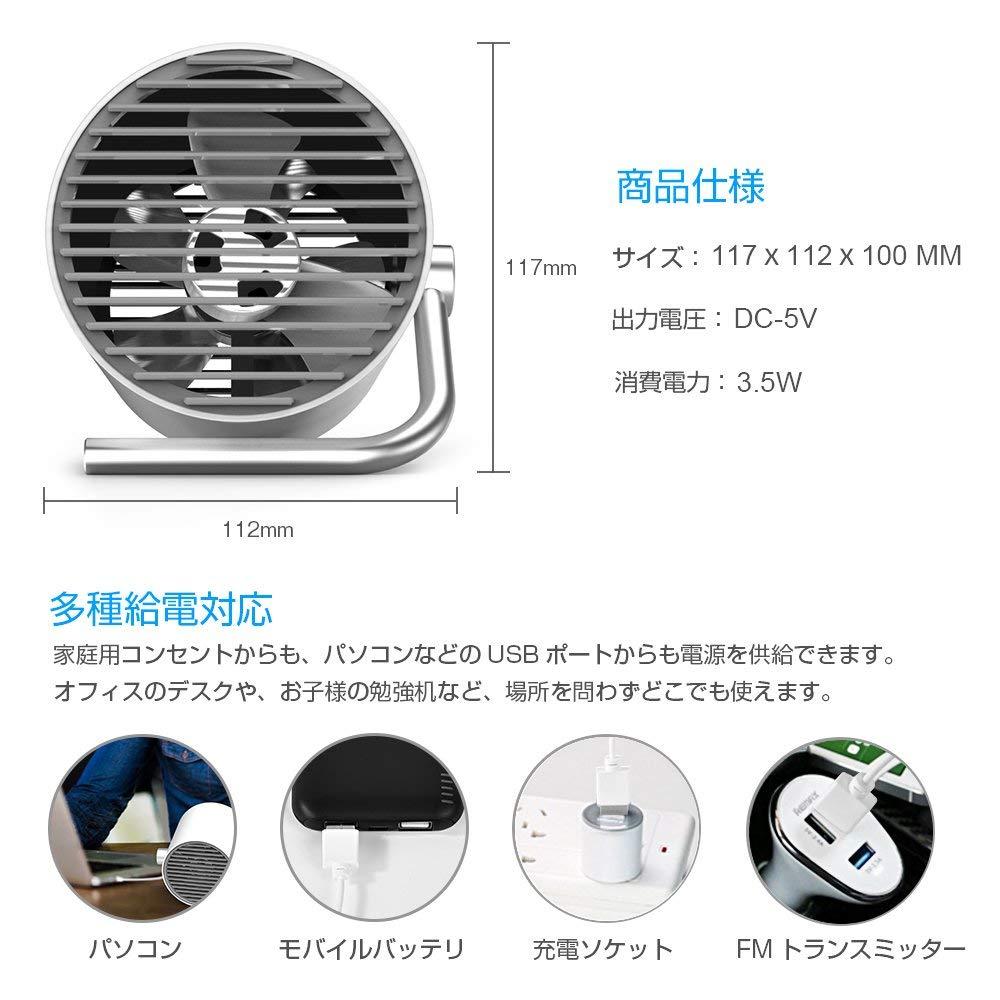 PoPoWQ ミニ扇風機