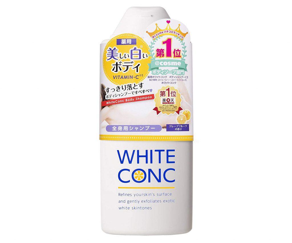 ホワイトコンク ボディシャンプー
