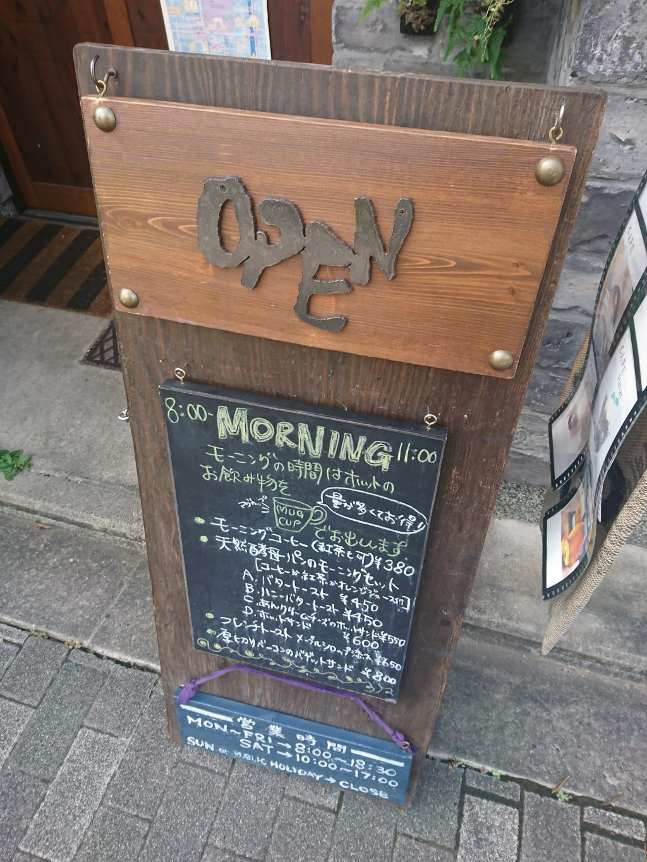 落ち着く古民家カフェのフレンチトーストモーニング@Cafe TIGER
