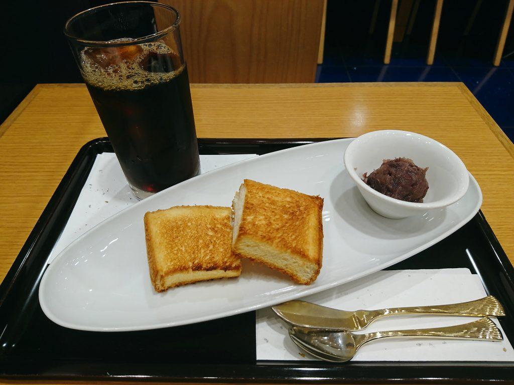 京菓匠 鶴屋吉信 京・茶房 TSURU(ツル) モーニングの小倉トースト