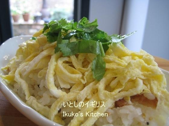 混ぜ込みいなり(寿司&ご飯) by:イクコさん