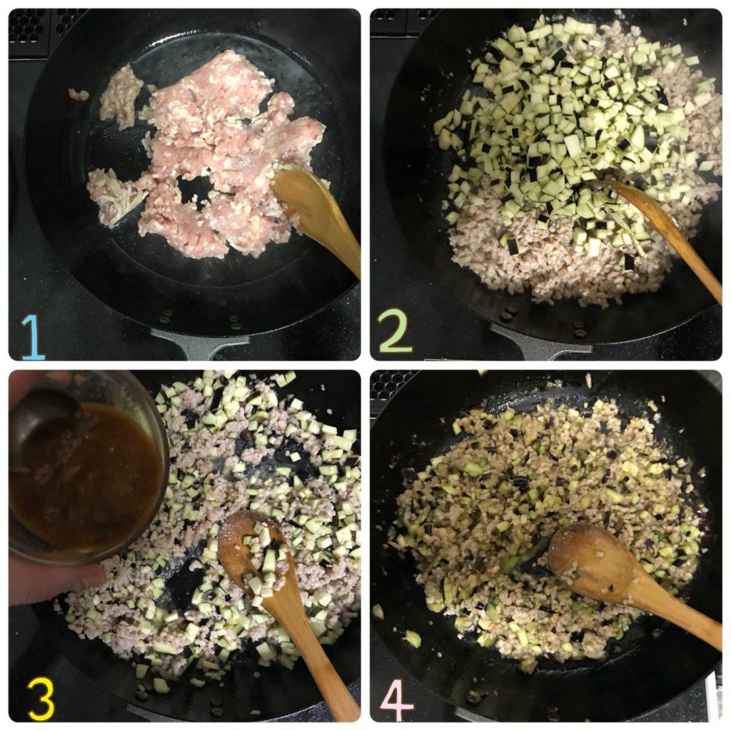 これさえあれば!ご飯がすすむ作り置き「ナス味噌そぼろ」の作り方